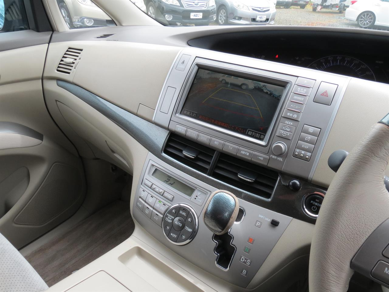 2007 Toyota Estima only $40 weekly
