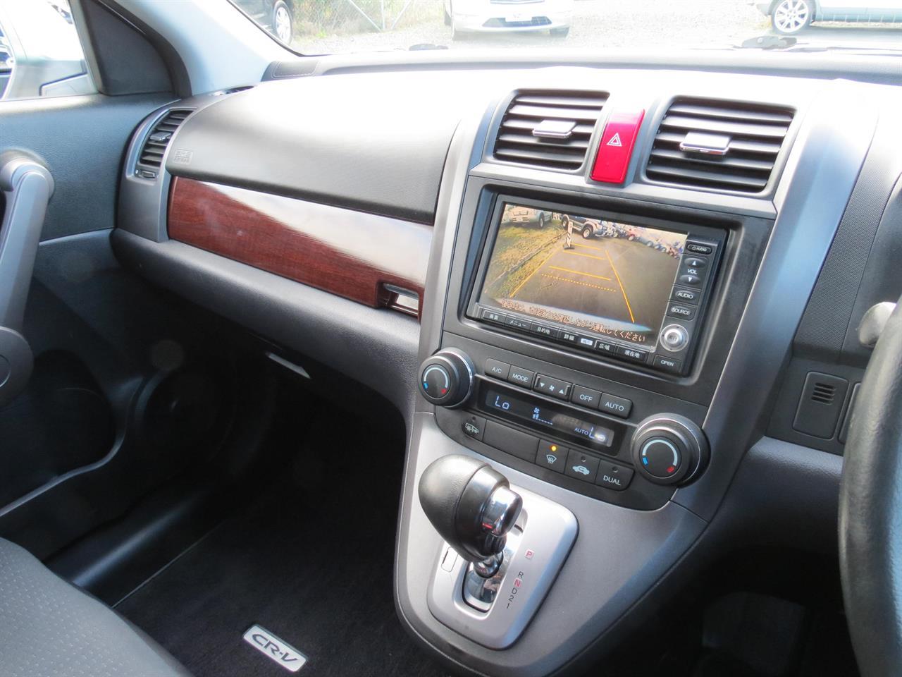 2008 Honda CR-V | only $36 weekly