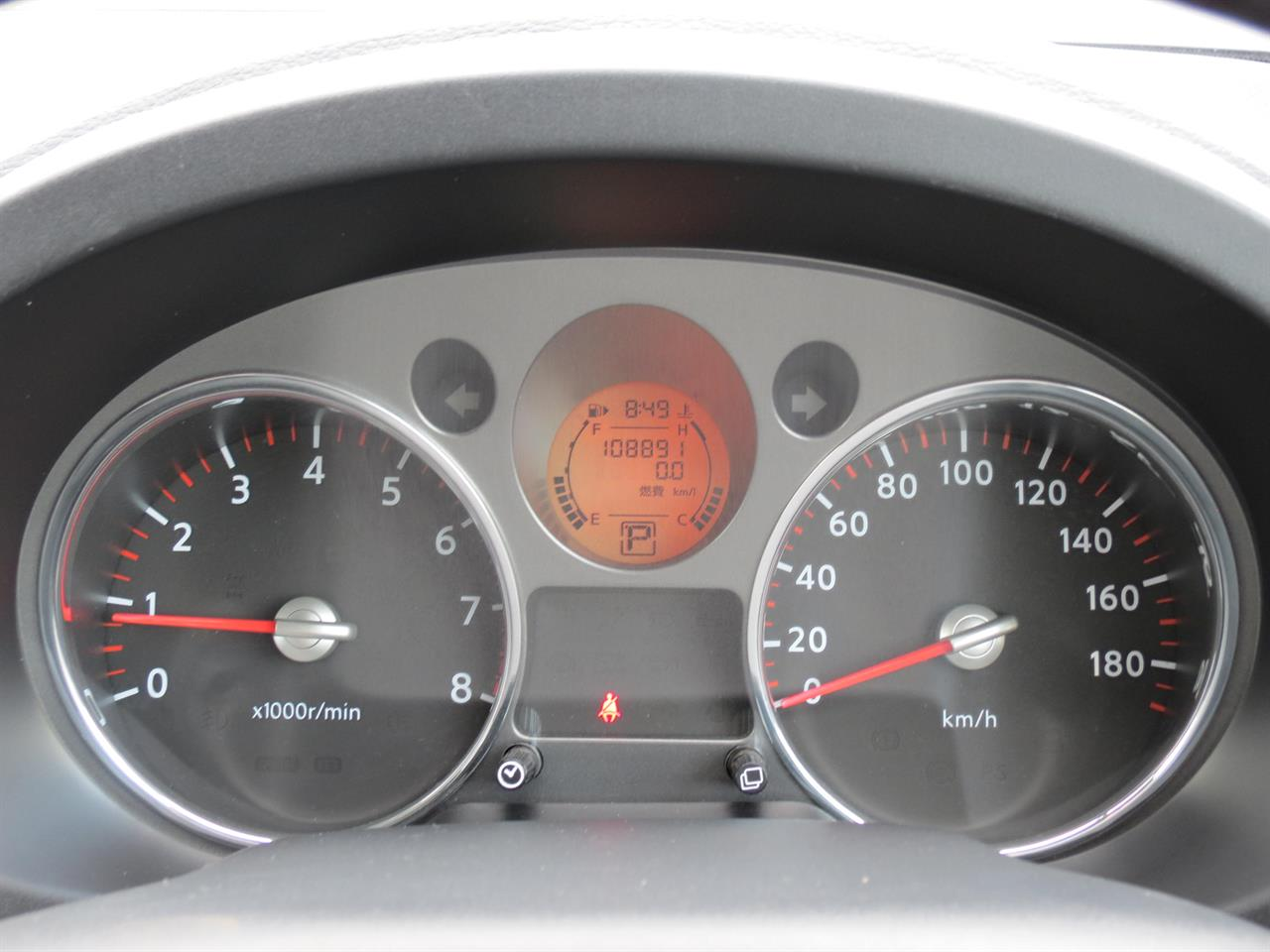 2010 Nissan X-TRAIL | only $39 weekly