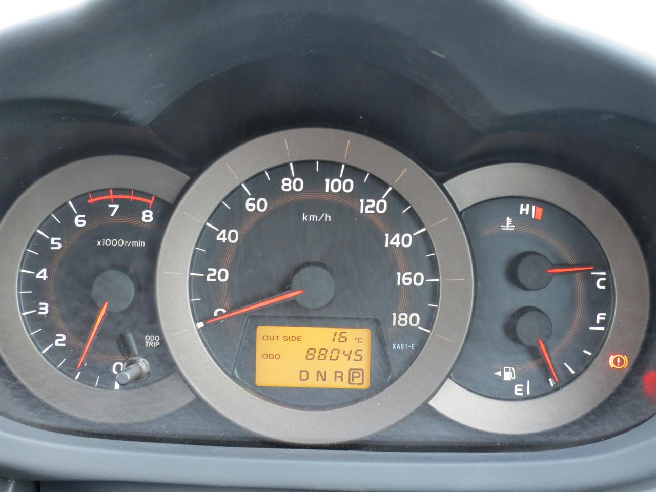 2011 Toyota VANGUARD | only $61 weekly