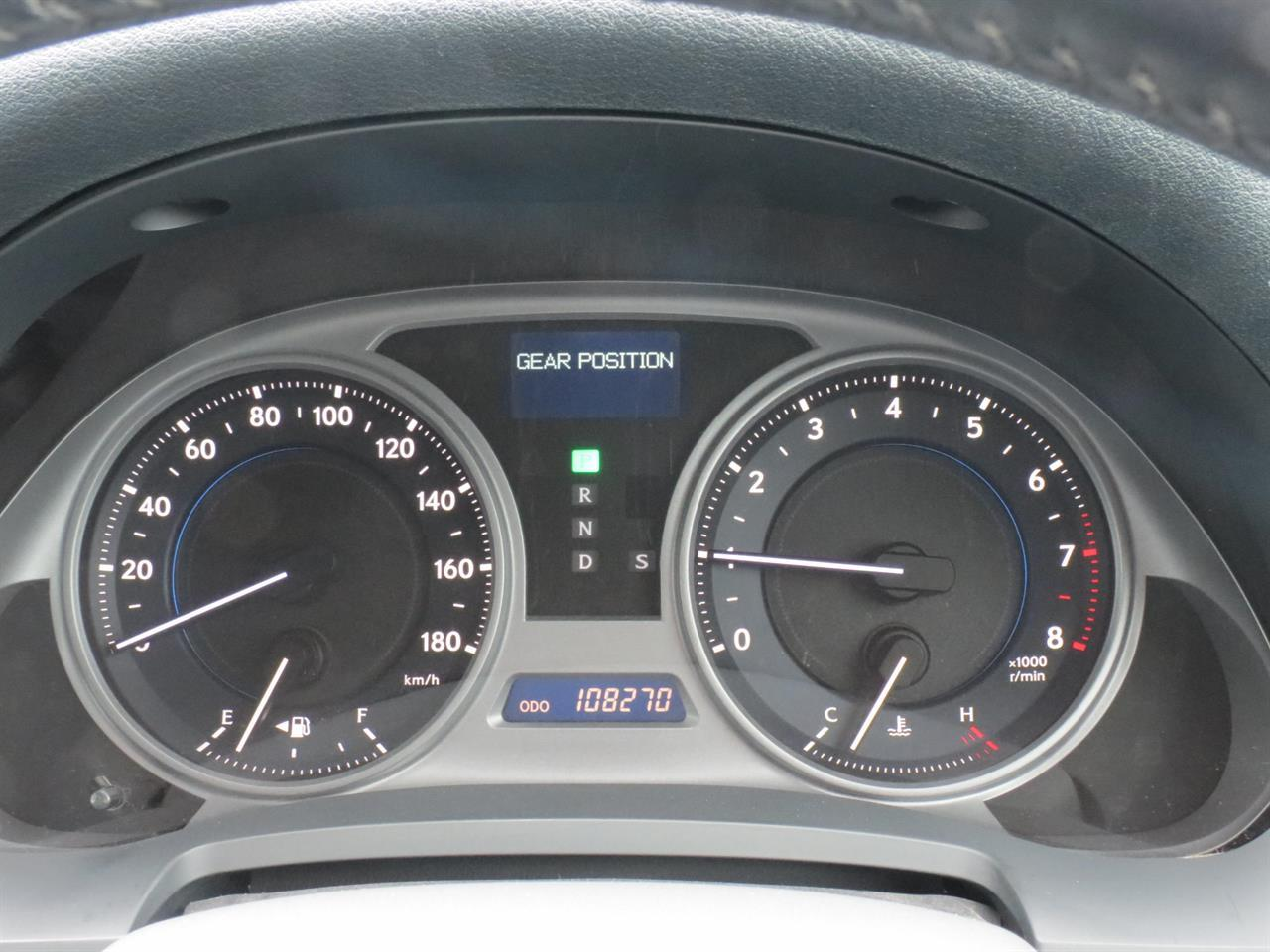 2008 Lexus IS 350 only $51 weekly